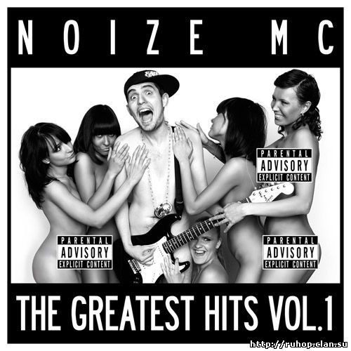 Noize MC - The Greatest Hits vol.1 cover